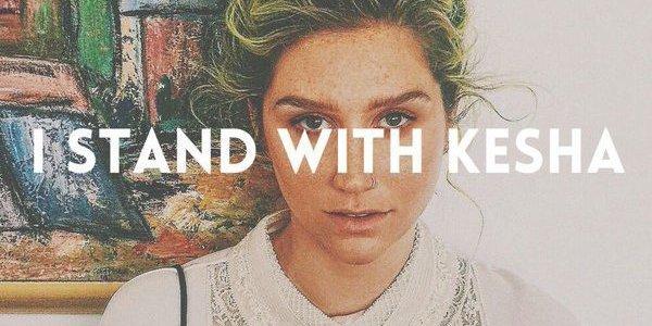 i-stand-with-kesha.jpg